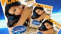 DSDS 2013 Kandidatin Sarah Joelle Jahnel im Playboy