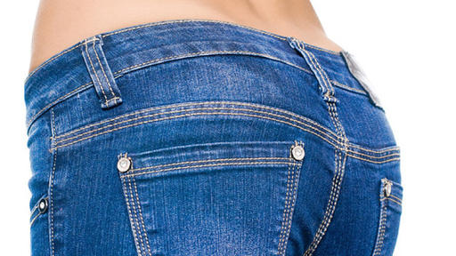 Beste Jeans für keinen Hintern